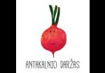 Antakalnio daržas logo